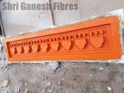Wall Panel Mould