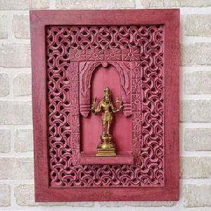 Shiva Vintage Frame