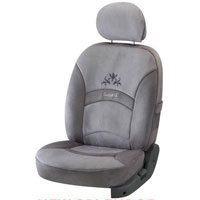 New Splendor Crest Dark L.Grey Car Seat Cover