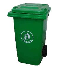 Outdoor Trolley Dustbin