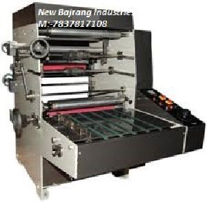 Plain Film Lamination Machine 02