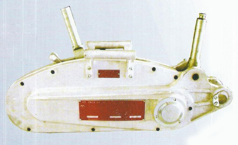 Pulling and Lifting Machine (HT-35)