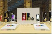 Branded Ipod