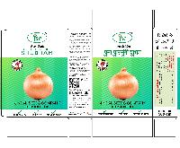 Poona Fursungi Shubham Red Onion Seeds