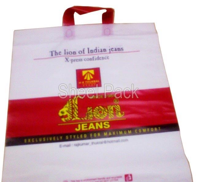 Printed Plastic Bag (04)