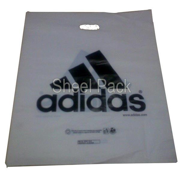 Printed Plastic Bag (05)
