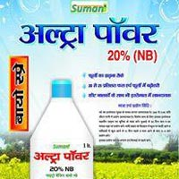 Plant Growth Regulator (Ultra Power 20%  NB)