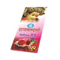 Rajnandini Premium Rose Black Dhoop