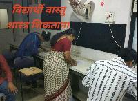 Vastu Training Services 01
