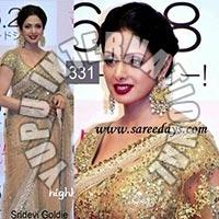 Shreedevi Gold Designer Saree