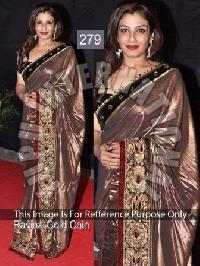 Multi Mirror Sarees (279)