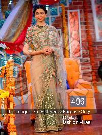 Raw Silk Sarees (496)