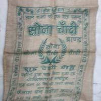 Rice Bags 05