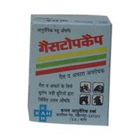 Antacid Powder