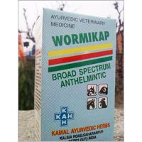 Broad Spectrum Anthelmintic Powder