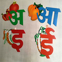 Hindi Swar With Pictures And Wall Hanging Facility