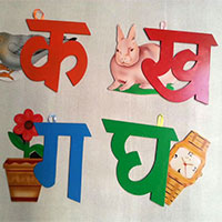 Hindi Varnamala With Pictures And Wall Hanging Facility