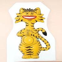 Item Code : NC-52 (b) Tiger