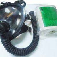 Ammonia Gas Mask with Canister