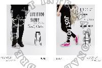 Printed Ankle Legging - Nexo & JDI