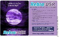 Rebra-DSR Capsules