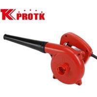 Electric Blower (TK-B2)