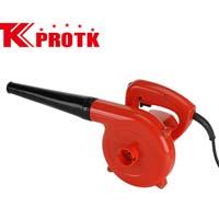 Electric Blower (TK-B4)