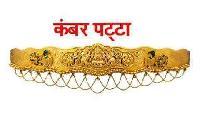 Gold Kamarband
