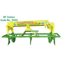 Seed Fertilizer Drill Machine (2453)