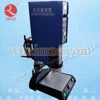 2600W plastic welding machine