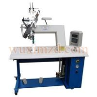 Hot Air Seam Sealing Machine (RF-A2)