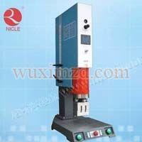 Ultrasonic electric energy meter welding machine