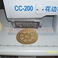 Ultrasonic Lace Sewing Machine (CC-200)