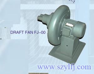 Carding Machine Draft Fan