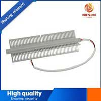 Aluminum Electric Heating Element (X13016)