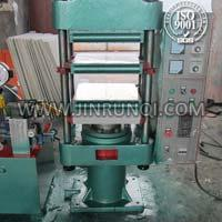 Small Column Type Curing Press