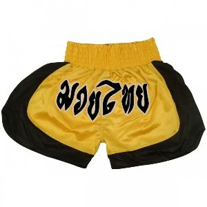 Yellow & Black MMA Shorts