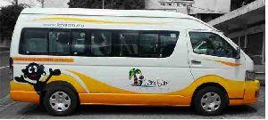 Mobile Van Branding Service 04