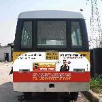 Metro Feeder Bus Advertising 01