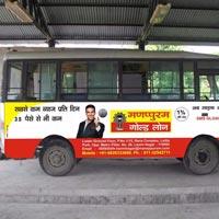 Metro Feeder Bus Advertising 02