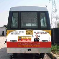Metro Feeder Bus Advertising