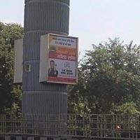 Metro Pillar Advertising 02