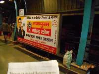 Metro Station Panel Advertising 01