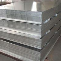 Aluminium Alloy Aerospace Plates