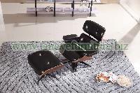 Leisure Emes Lounge Chair
