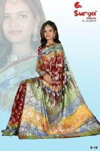 PS - 013 Printed Saree