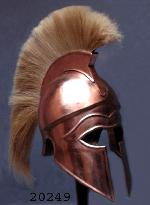 Greek Corinthian Helmet With Plume Copper Plated