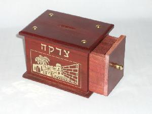 HC-BX0# 29984 Money Box