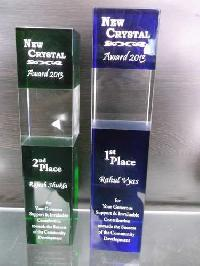 T-26 Corporate Trophies