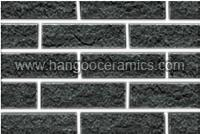 Split Series Outdoor Tile (NK15T-2)